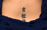 chinese-tattoo-girl